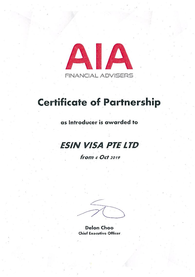 AIA 合作证书